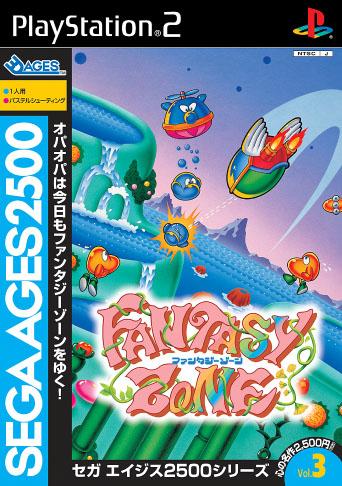 SEGA推出PS2游戏《幻想空间 大全集》