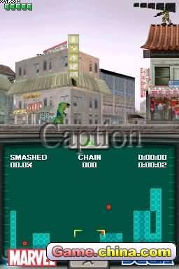 SEGA公开NDS掌机版《绿巨人》新情报