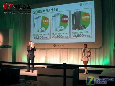 XBOX360降价带动日本市场销量上升