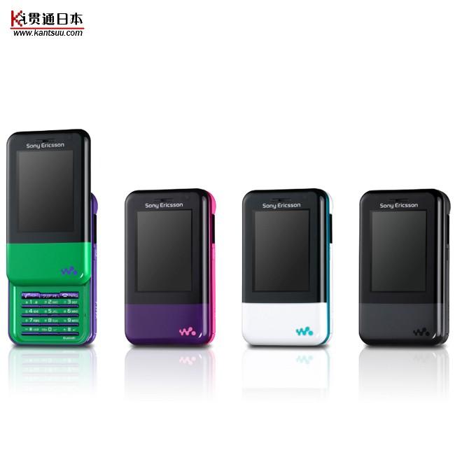 索爱xmini手机