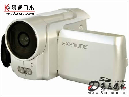 数码摄像机: 低价超便携 日本公司推新款摄像机DV130