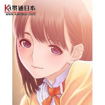 日本即时恋爱模拟游戏《爱相随》――贯通日本数码
