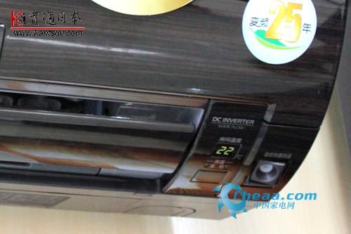 三菱电机的新品空调msz-pzd09va