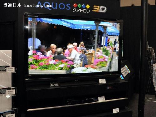 夏普发布首款3d aquos电视lc-60lv3     夏普最新的aquos采用
