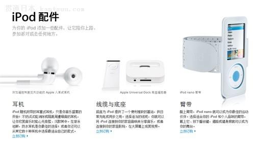 Walkman还是iPod?索尼VS苹果购买指南