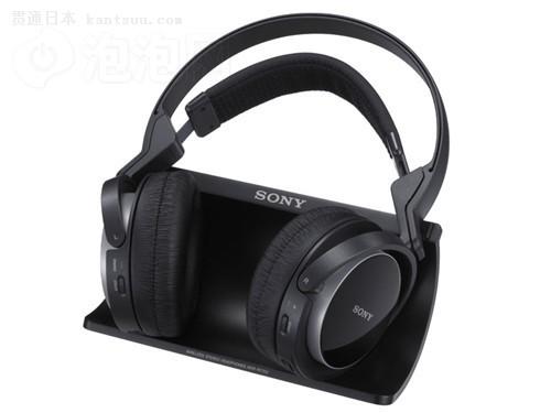 索尼MDR-DS7000耳机