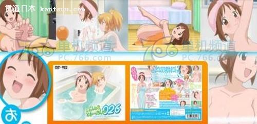 日本美女游戏《跟我一起洗澡吧》