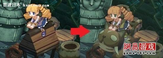 日本游戏也和谐 《魔界战记4》中sm道具被移除