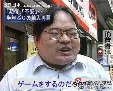 日本女孩对任天堂玩家抱有极大偏见――贯通日本数码