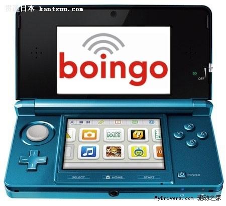 3DS北美42机场可免费上网