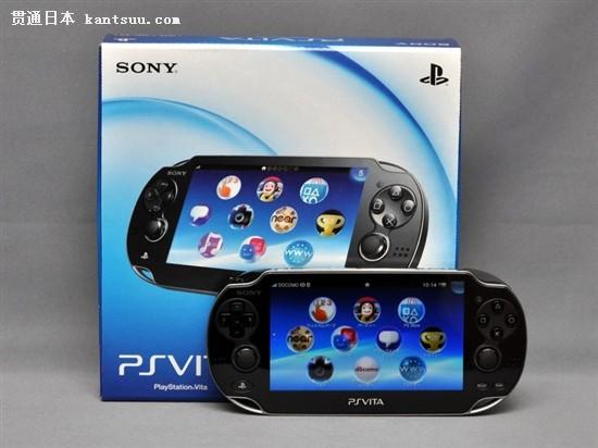 索尼PS Vita开箱图赏