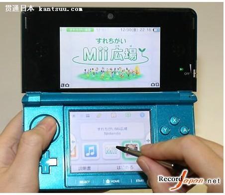 3DS完胜索尼PS 任天堂续写神话