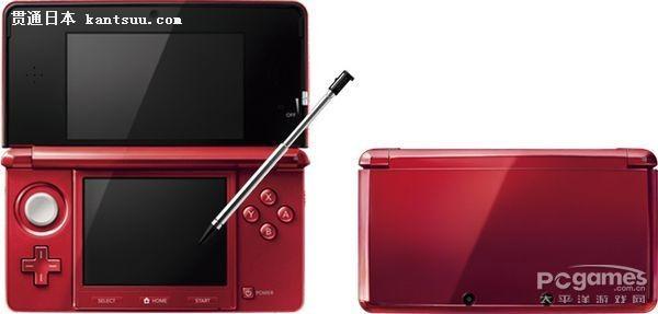 打破纪录!3DS日本国内累计销量突破500万台