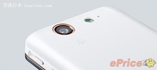 3.7寸超美日系新机 索尼Xperia SX图赏