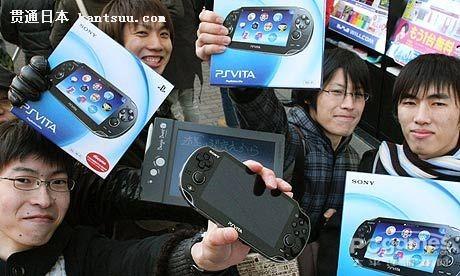 PSV上半年日本地区卖出79万台 索尼表示接近预期