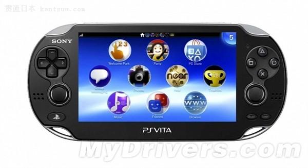 苦尽甘来?超6成玩家表示将会购买PS Vita