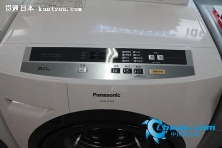 松下滚筒洗衣机京东2599元——贯通日本