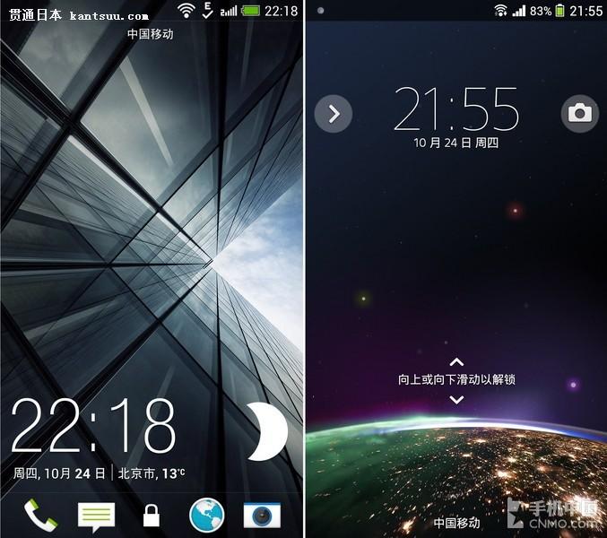 HTC Butterfly s和索尼Xperia Z1 L39h默认状态均采用滑动解锁的方式,不过前者向上滑动方能解锁,而后者向上或向下滑动均能实现解锁。另外,两款手机均在解锁界面加入了相机等多个常用应用的快捷方式,为用户日常使用带来了便利。 注:上图为HTC Butterfly s(左)和索尼Xperia Z1 L39h(右)锁屏界面。