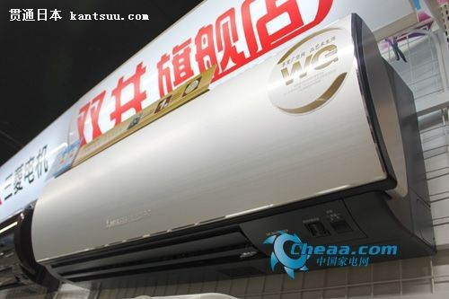 三菱电机wg3p空调挂机热销