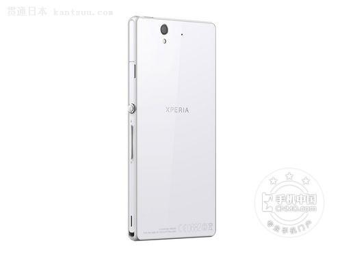 美的诱惑 索尼L36H广州促销价1280元