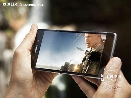 高清三防 索尼Xperia Z3广州3780元