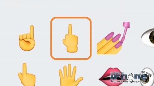 1添加竖中指emoji表情!