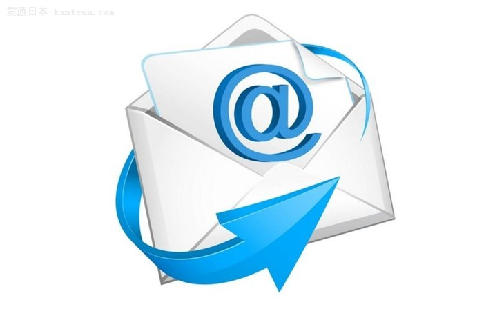 要想提供安全的电子邮件服务,那么必须要有一些必要的安全措施,最基本的是全程HTTPS和两步验证,对于中国用户来说,邮件服务器在中国以外的国家会更安全。 综合来看,我认为对于中国用户来说,目前Gmail是最安全的电子邮件服务(没有之一),为什么Gmail是安全的电子邮箱,简而言之,Gmail支持全程HTTPS,而且开启谷歌两步认证后,就算用户邮箱的密码已经泄漏,攻击者依然无法进入用户的电子邮箱,除非黑客再拿到用户的手机并解锁,找到谷歌一次性密码,因此,具有两步验证功能的Gmail邮箱就算是安全的电子邮箱。