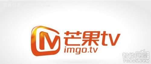 早在今年5月,芒果tv宣布了明年的独播战略,并已经独播《花儿与少年》
