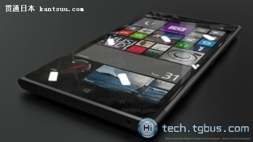 手机外壳设计图稿高清