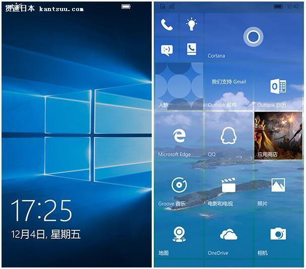 windows 10锁屏和桌面界面图片