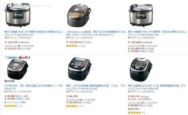 和爱不爱国没关系!告诉你不去日本买家电的五个理由