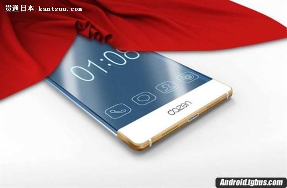 员工曝大神无边框新机 从曝光的图片可以看到这款大神你概念手机采用无边框设计,手机的边框采用的是玻璃玻璃材质,也印证之前曝光的大神X7采用金属玻璃材质这个点,你来手机的下部设计和现在的iPhone6有点相似,印有大神Logo。这款究竟是什么手机,现在还没有透露,或许就是即将发布的大神X7的原型机。 不管大神X7真机能否达到图片中的效果,光是全玻璃机身以及奇虎360的强力加盟,就让机友们对大神首款旗舰机型充满期待,它将于明年1月8日正式发布,一起看看大神会给我们带来什么惊喜。 你有遇到过玩游戏时切换出来查看