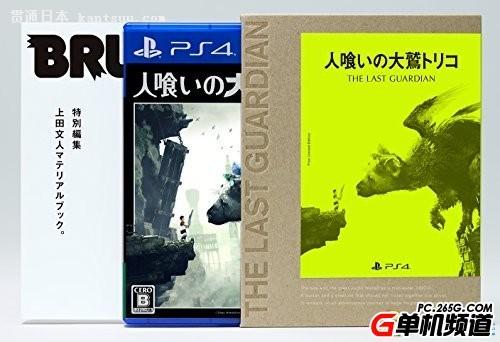 日本游戏一周销量出炉 如龙登顶 口袋妖怪反超最终幻想15
