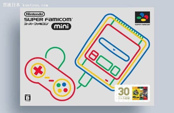 classic-mini-super-famicom-trademark-1