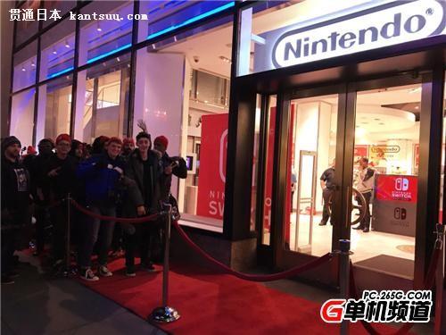 Switch发售引发欧美日本玩家熬夜排长队