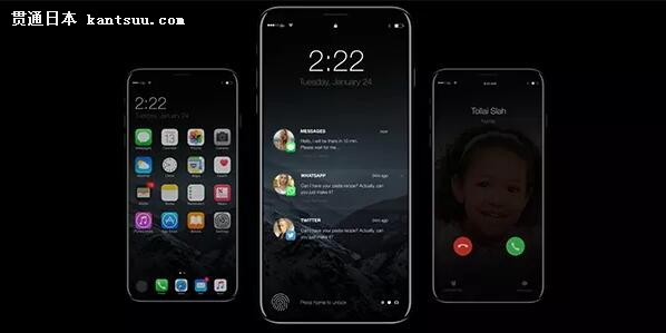 定了 日本媒体爆料iPhone 8屏幕规格