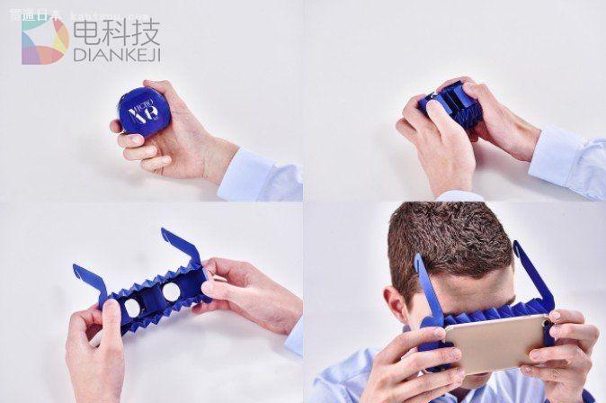 日本电通等3社共推新款折叠版VR谷歌眼镜