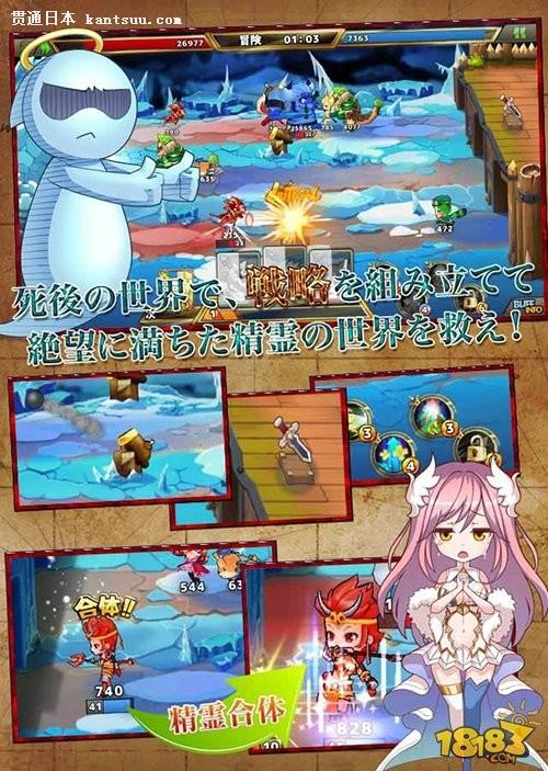 动漫版皇室战争? 日本Q版手游新作即将上架