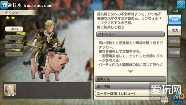 日本老牌游戏商新作 《商队物语》开启现场试玩