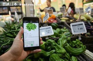 日媒感慨中国手机