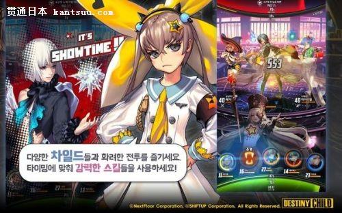 韩国RPG手游新作《命运之子》冬季登陆日本