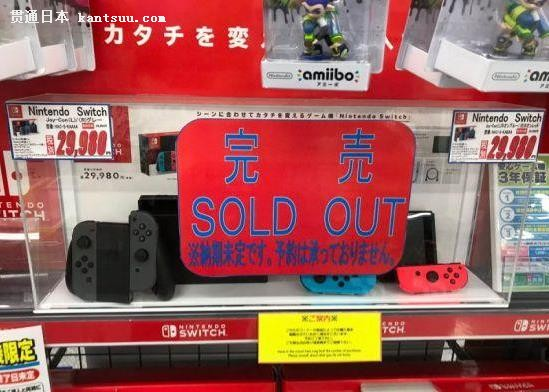 PS4侧目!日本人最爱游戏主机竟然是它