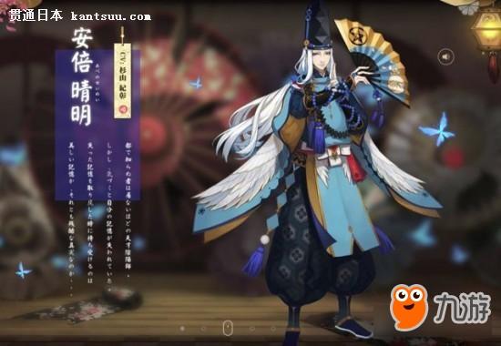 《阴阳师》PC 版已在日本DMM GAMES 平台上市