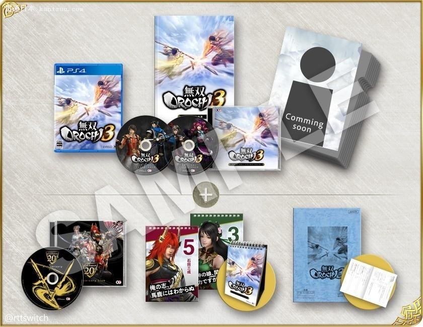 《无双大蛇3》将在日本地区推出豪华版及限定版