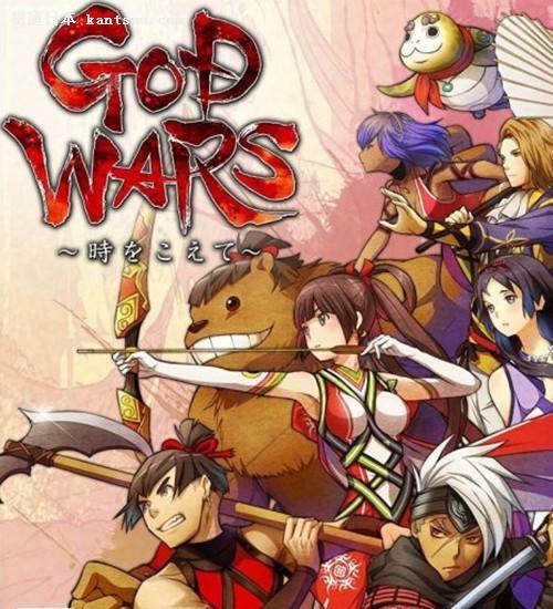 《神之战 日本神话大战》中文版将在今年秋季登陆PS4/Switch