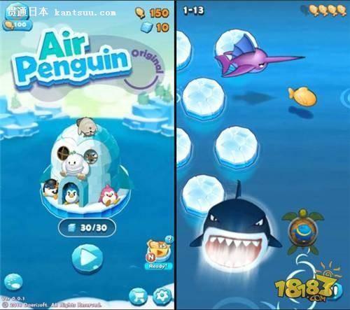 人气《Air Penguin》续作日本预约开启 于7月上架