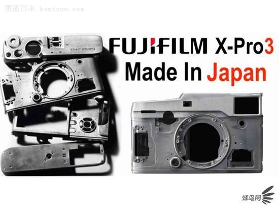 富士X-Pro 3或将在日本生产