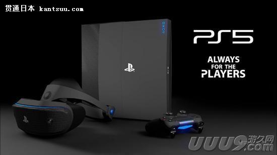 网上流传的PS5概念设计图