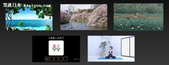 """极米科技刷爆日本""""朋友圈""""  popIn Aladdin 2正式发布"""